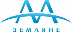 "Онлайн-группа АА ""Земляне"""